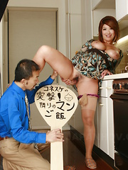 Arousing wife Miwa Nishiki gets fingered good