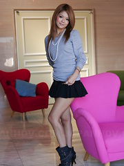 Hot Asian Japanese Kanon shows off with joy